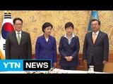 청와대 회동 종료...안보 현안 이견 / YTN (Yes! Top News)