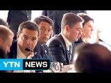 EU 정상, '영국 없는 미래' 논의...결속 다짐 속 갈등 여전 / YTN (Yes! Top News)