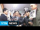 김장겸 MBC 사장 해임...MBC 노조, 제한적 업무 복귀 / YTN