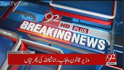 Punjab Police Ka Pol Khul Gaya...