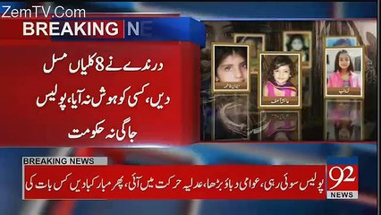 Watch Exclusive Report Of 92 News On Zainab Murd-er Case