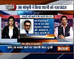 Cricket Ki Baat: Sidelined Ravi Shastri, Didn't Come to Take Interview, Says Sourav Ganguly