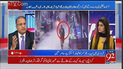 Shahbaz Sharif Ko Sharam Ani Chahiye