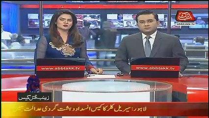 Nawaz Sharif and Maryam Nawaz Response After Zainab's Murderer Arrested