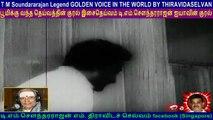 T M Soundararajan Legend GOLDEN VOICE IN THE WORLD BY THIRAVIDASELVAN  VOL  118