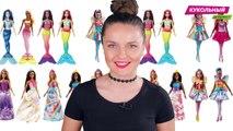 Кукольный Дайджест #42: ОЧЕНЬ СТРАННЫЕ СКАЗКИ, новинки Monster High, Barbie