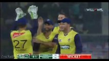 Pakistan Vs World XI 1st T20 - Full Highlights - Independence Cup at Lahore - 2017 HD