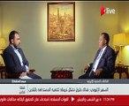 السفير الأثيوبى: يجب تمهيد الطريق من القيادتين للعمل على حل الخلافات