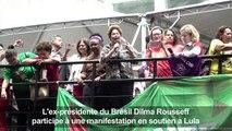 Dilma Rousseff participe à une marche de soutien à Lula