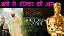 Oscar Award: Ali Fazal's 'Victoria and Abdul' gets two nominations  FilmiBeat