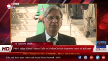 PPP Leader Aitzaz Ahsan Talk to Media Outside Supreme court of pakistan