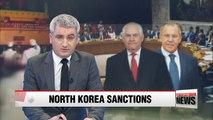 Tillerson stresses urgency of implementing UN sanctions on North Korea