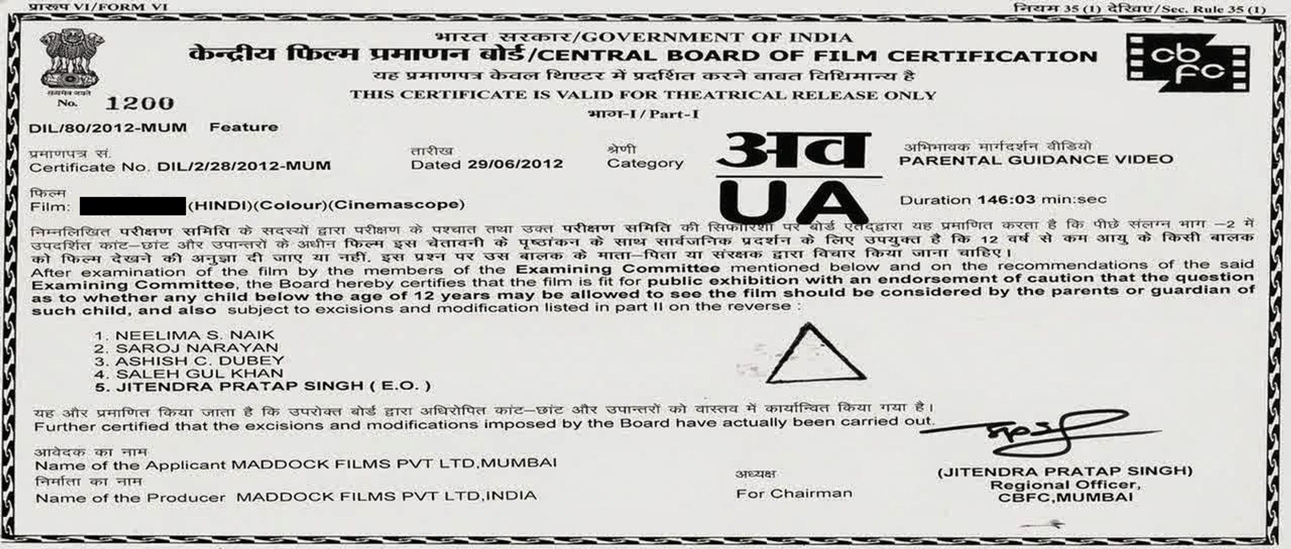 A Gentleman  Full Hindi Movie Online Sidharth Malhotra, Jacqueline Fernandez, Darshan Kumar, Suniel
