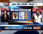 Cricket Ki Baat: Who Will Replace Shikhar Dhawan in India vs New Zealand Test Series?