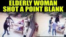 Meerut : Elderly woman shot dead at point – blank range , Watch shocking CCTV footage |Oneindia News
