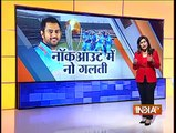 Cricket World Cup 2015: MS Dhoni Preparing Team India for Knockout Rounds - India TV