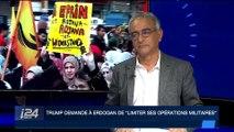 Les Palestiniens absents de la Conférence sur le désarmement nucléaire