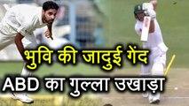 India vs South Africa 3rd Test : AB De Villiers clean Bowls by Bhuvneshwar Kumar   वनइंडिया हिंदी