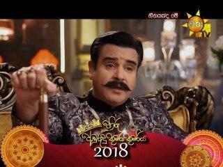 Heenayakda Me 25/01/2018 - 152