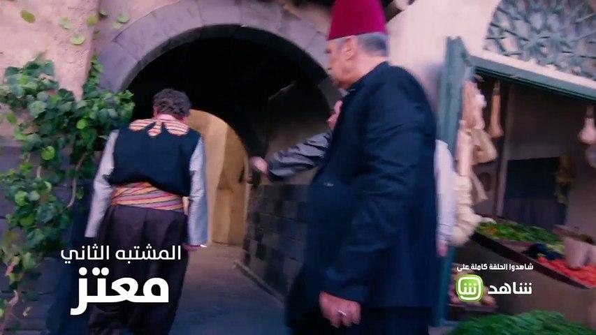 من قتل  ابو ظافر  في باب الحارة 9 !