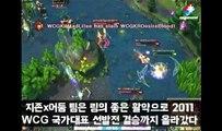 한국 롤판의 사건♨사고 총모음 / Korea LoL Incidents♨Accident Montage