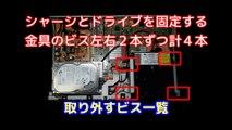 BD-HDW53 ブルーレイドライブ交換(ブルーレイレコーダー)