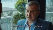 مسلسل اللؤلؤة السوداء مترجم للعربية - الحلقة 17 القسم 1