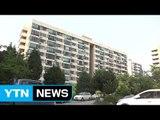 부동산 투기 단속 예고에 강남 재건축 매매 '주춤' / YTN