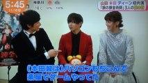 山田涼介(Hey! Say! JUMP) ディーン・フジオカ 本田翼    3人の絆