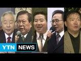 물러나는 그 순간...역대 대통령들의 말말말 / YTN (Yes! Top News)