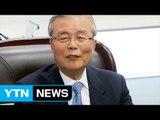 """김종인 """"고난 마다 않겠다""""...민주당 개헌파 """"개헌 당론 정해야"""" / YTN (Yes! Top News)"""