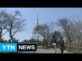 """[날씨] 성큼 다가온 봄...""""큰 일교차 주의"""" / YTN (Yes! Top News)"""