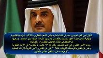عاااجل : أمير قطر يفاجئ السعودية ومحمد بن سلمان بهذا التصريح  الخطييير و الغير المسبوق