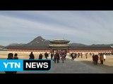 [날씨] 성큼 다가온 봄...주말 전국 맑고 포근 / YTN (Yes! Top News)
