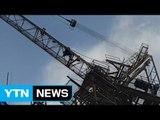 """""""밀린 임금 달라""""...40m 높이 크레인서 고공 시위 / YTN (Yes! Top News)"""