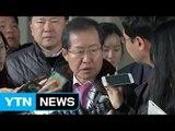 '성완종 리스트' 홍준표 지사 항소심 '무죄' / YTN (Yes! Top News)