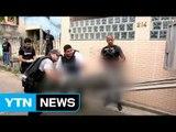 경찰 파업 브라질 '생지옥'... 6일 만에 110여 명 살해 / YTN (Yes! Top News)