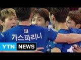 '쌍포 폭발' 대한항공...우승 향해 고공 비행 / YTN (Yes! Top News)