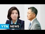 나경원· 표창원, 여야의 '마이너스 손'? / YTN (Yes! Top News)