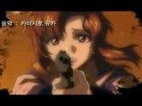 Gundam Seed Destiny new opening