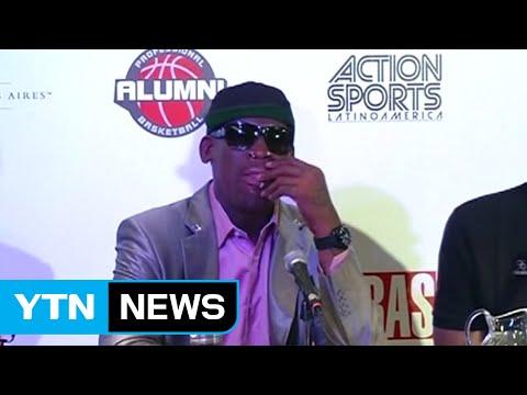 NBA 스타 로드먼, 뺑소니 혐의로 기소 / YTN (Yes! Top News)