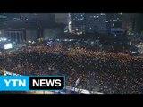 "[YTN 실시간뉴스] 경찰 ""율곡로 행진 허용"" / YTN (Yes! Top News)"