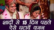 Weight Loss tips for Brides: शादी से 15 दिन पहले ऐसे घटायें वज़न   Diet plan for bride   Boldsky