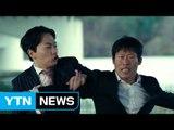 코미디 인기...'웃음 잃은 사회' 역설 / YTN (Yes! Top News)
