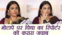 Vidya Balan SLAMS reporter over FAT Shaming her during Tumhari Sulu promotions; Watch | FilmiBeat