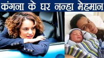 Kangana Ranaut's sister Rangoli blessed with baby boy, named him Prithvi Raj Chandel | FilmiBeat