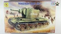 Обзор танка КВ-2 от Моделист / Trumpeter в 1:35 (Modelist / Trumpeter KV-2 1/35 review)