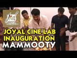 Joyal Cine Lab Inauguration | Mammootty