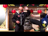 Wing Chun techniques - lesson 9 (Block round kick)