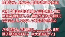 【俺ガイルss】沙希「ホテル…………行こ?」 八幡「ホ、ホテルって、お前」15/15 (アニメss空間)